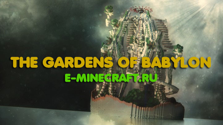 Скачать карту The Gardens of Babylon для minecraft